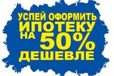����� �������� ������� �� 50% �������!!!